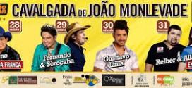 XXVI CAVALGADA DE JOÃO MONLEVADE – PQ AREÃO (J MONLEVADE) – 29 AGO 2014