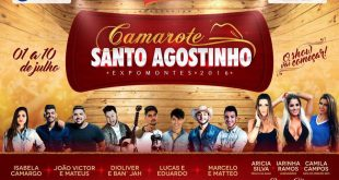 Expomontes - Camarote Oficial Sto Agostinho